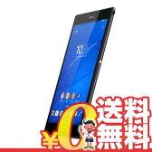 中古 Sony Xperia Z3 Tablet Compact LTE (SGP621) 16GB Black【海外版】 8インチ SIMフリー タブレット 本体 送料無料【当社1ヶ月間保証】【中古】 【 携帯少年 】