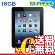 【第3世代】iPad Wi-Fi (MC705CH/A) 16GB ブラック 海外版[中古Bランク]【当社1ヶ月間保証】 タブレット 中古 本体 送料無料【中古】 【 携帯少年 】