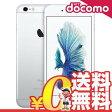 中古 iPhone6s Plus 64GB A1687 (MKU72J/A) シルバー docomo スマホ 白ロム 本体 送料無料【当社1ヶ月間保証】【中古】 【 携帯少年 】