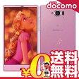 中古 Disney Mobile on docomo SH-02G Light Pink docomo スマホ 白ロム 本体 送料無料【当社1ヶ月間保証】【中古】 【 携帯少年 】