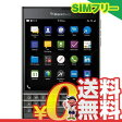 中古 BlackBerry Passport SQW100-1 (RGY181LW) Black【国内版】 SIMフリー スマホ 本体 送料無料【当社1ヶ月間保証】【中古】 【 携帯少年 】