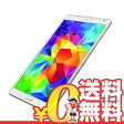 中古 Samsung GALAXY Tab S 8.4 (SM-T700) 16GB Dazzling White【国内版 Wi-Fiモデル】 8.4インチ タブレット 本体 送料無料【当社1ヶ月間保証】【中古】 【 携帯少年 】