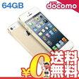 白ロム docomo iPhone5s 64GB NE340J/A ゴールド[中古Bランク]【当社1ヶ月間保証】 スマホ 中古 本体 送料無料【中古】 【 携帯少年 】