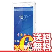 中古 Sony Xperia Z3 Tablet Compact (SGP611JP/W) 16GB White【国内版 Wi-Fi】 8インチ アンドロイド タブレット 本体 送料無料【当社1ヶ月間保証】【中古】 【 携帯少年 】