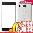 新品 未使用 Nexus5X LG-H791 32GB QUARTZ docomo スマホ 白ロム 本体 送料無料【当社6ヶ月保証】【中古】 【 携帯少年 】