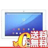 中古 Xperia Z4 Tablet SO-05G White 10.1インチ アンドロイド タブレット 本体 送料無料【当社1ヶ月間保証】【中古】 【 携帯少年 】