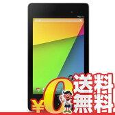 中古 【再生品】Google Nexus7 K008 (ME571-16G) 16GB Black【2013 Wi-Fi版】 7インチ アンドロイド タブレット 本体 送料無料【当社1ヶ月間保証】【中古】 【 携帯少年 】