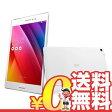 中古 【再生品】ZenPad S 8.0 Z580CA-WH32 ホワイト 7.9インチ アンドロイド タブレット 本体 送料無料【当社1ヶ月間保証】【中古】 【 携帯少年 】