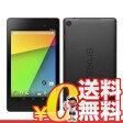 中古 【再生品】Google Nexus7 K009 (ME571-LTE) 32GB Black【2013 LTE版】 7インチ SIMフリー タブレット 本体 送料無料【当社1ヶ月間保証】【中古】 【 携帯少年 】