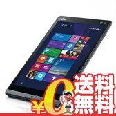 中古 ARROWS Tab Q335/K 8インチ Windows8 タブレット 本体 送料無料【当社1ヶ月間保証】【中古】 【 携帯少年 】