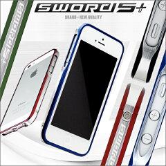 SWORDシリーズ累計4000台以上の売り上げたiPhoneバンパー「SWORD」「NEW SWORD」のiPhone5版発...