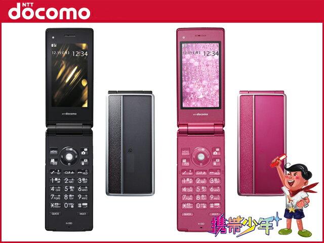 白ロム docomo 未使用 N-03D ブラック ガラケー 中古 本体 携帯電話 送料無料 当社6ヶ月保証