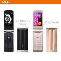 【未使用】auK002(4色展開)【携帯電話】【白ロム】【フューチャーフォン】