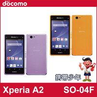 【未使用】docomoSO-04FXperiaA2(4色展開)【あす楽対応】【スマホ】【スマートフォン】【携帯電話】【白ロム】