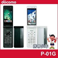 【未使用】docomoP-01G【ガラケー】【あす楽対応】【携帯電話】【白ロム】【ドコモ】