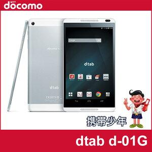 【BIGSALE!!】【未使用】 docomo dtab d-01G 【あす楽対応】【携帯電話…