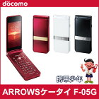 ��̤���ѡ�docomoARROWS��������F-05G��ʿ����б��ۡڥ��饱���ۡڷ������áۡ������
