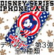【iPhone4S対応!】【iphone4】【Disney】【Mickey Mous...