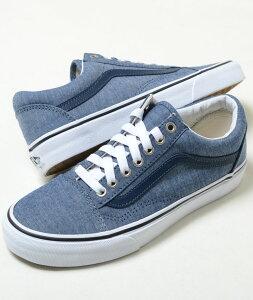 【訳あり】Vans Old Skool (G&L) バンズ オールド スクール ブルー メンズ スニーカー vn0a38g1mmmw