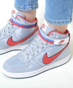 NIKE VANDAL HIGH SUPREME (GS) ...