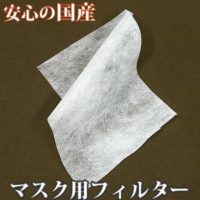 和歌山 市 マスク 売っ てる 店