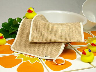 """Children's towel (washcloth) ■ use to review """"write!"""" in ■"""