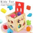 型はめ おもちゃ 木のおもちゃ 知育玩具 パズル 型はめパズ...