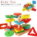 知育玩具 おもちゃ 木のおもちゃ 幾何認知 積み木 型はめパズル 型はめ おもちゃ 木のパズル 木製 おもちゃ パズル 木製玩具 出産祝い ベビー 赤ちゃん かわいい 誕生日 知育 積木