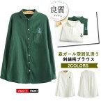 シャツ 長袖 無地 折襟 刺繍飾り ブラウス レディース トップス 上着き 丸襟 スウェット ゆったり インナー カジュアルシャツ