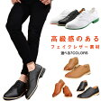 メンズ デッキシューズ ローカット レースアップ 紳士靴 ビジネスシューズ ポインテッドトゥ 靴 革 PUレザー コンフォートシューズ カジュアル シューズ