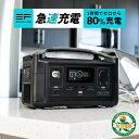 EcoFlow ポータブル電源 RIVER 288Wh/80