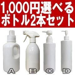 1,000円ポッキリ送料無料美収納 〜見せる収納シリーズ〜