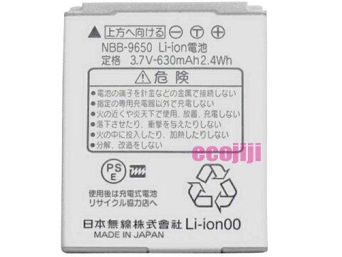 Willcom/ウィルコム純正電池パックNBB-9650【中古】
