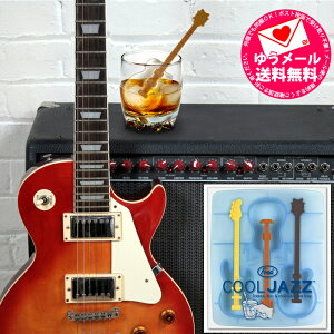 送料無料!【ej】【保証付き】ギター型の氷が作れるアイストレーCOOL JAZZ/クールジャズ音楽/ロ...