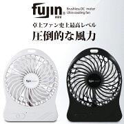 コンパクト リチウム FUJINminiFAN