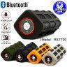 高音質 Bluetooth スピーカー アウトドアで活躍する 防水 防塵 耐衝撃 仕様!iPhone Androidスマートフォン を充電できる モバイルバッテリー 機能搭載!RS7720 [バッテリータイプ7000mAh] 宅配便送料無料