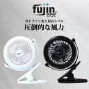 ミニ扇風機 超強力 卓上扇風機 クリップ タイプUSB と ...