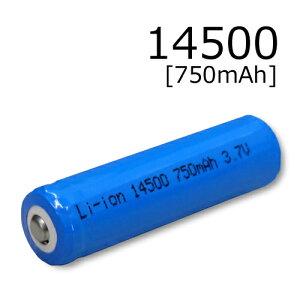 リチャージブルリチウム リチウムイオンバッテリー