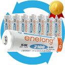 【ej】【保証付き】約1000回繰り返し使える単3形乾電池enelongエネループを超える容量2100mAh!エネロング単3形電池×8本セット[EL21D3…