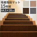 アラベスク 廊下敷き 廊下マット 65×180cm【同梱・代引き不可】