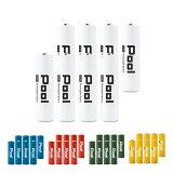 充電池 単3 形 8本 セットPool プール 大容量2150mAh!単3電池 電池 単3 エネループ エネロング を超える大容量 おもちゃ 携帯ラジオ マウス 電動歯ブラシ 防災 ネコポス送料無料