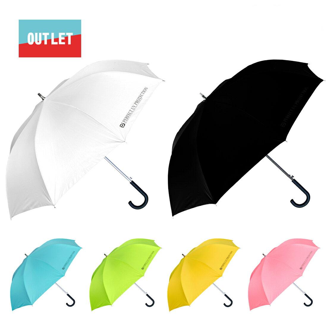 アウトレットCランク フックタイプ日傘 100% UVカット 完全遮光 晴雨兼用 120cmワイド 宅配便送料無料