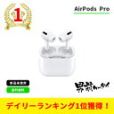 【新品未使用 正規品】Apple AirPods Pro [...