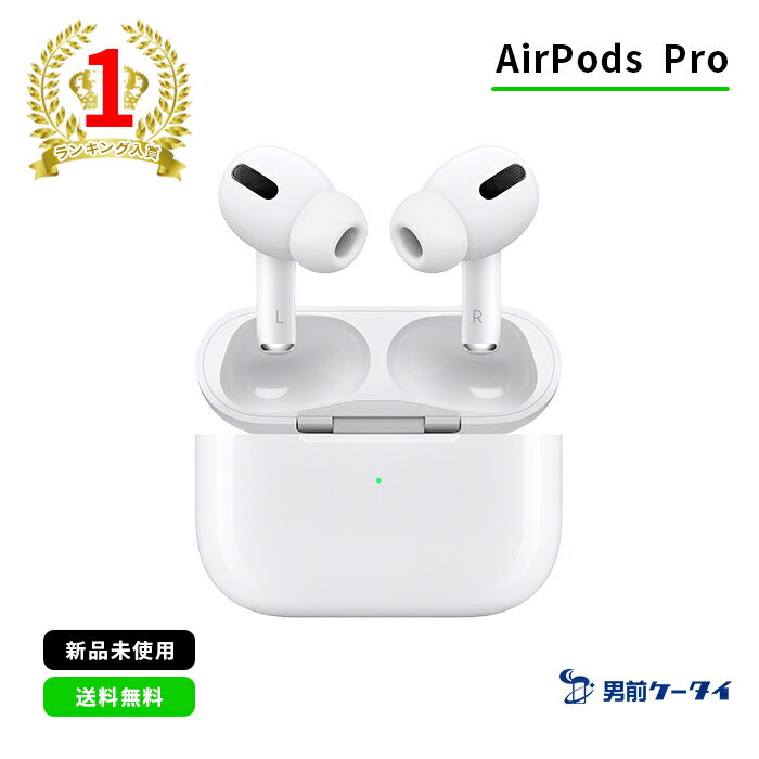 オーディオ, ヘッドホン・イヤホン 32425 Apple AirPods Pro S MWP22ZPA MWP22ZAA MWP22AMA MWP22RUA Air pods