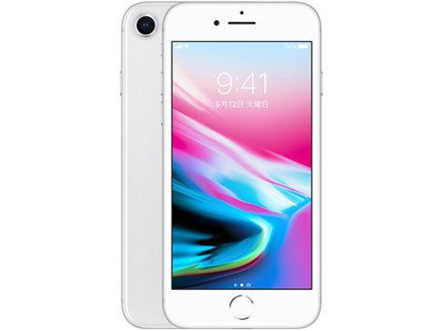 中古 Apple iPhone8 [Aランク シルバー 256GB] 本体【赤ロム永久保証】【1ヶ月保証】【超美品 保...