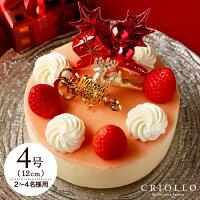 クリスマスケーキ ミルキーフレーズ・ノエル(4号:12cm)約2〜4名様分【冷凍便】【いちごとミルクのケーキ】【送料込】