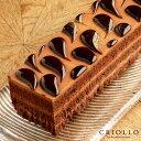 【チョコレートケーキ】ショコラ・ショック 長方形 約2〜3名...
