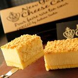 【チーズケーキ】濃厚なめらかニューヨークチーズケーキ(長方形)約2〜3名用【冷凍便】あす楽対応