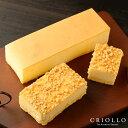 【チーズケーキセット】ニューヨークチーズケーキ+幻のチーズケーキ食べ比...