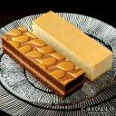 父の日 スイーツ 中元 ギフト【セット】幻のチーズケーキ+キャラメルショックの食